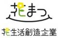 株式会社ジャパンフラワーコーポレーション