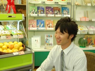 https://www.acrossjapan.co.jp/wp-content/uploads/2014/01/murahata01.jpg